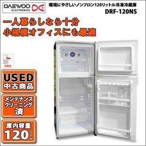 大宇 DAEWOO 小型冷蔵庫 120リットル 冷凍冷蔵庫 DRF-120NS DR-T12AS(USED 中古)|mtshopid