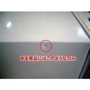小型冷蔵庫86リットル冷凍冷蔵庫 DRF-91NS/DR-T90AS 大宇 DAEWOO(USED 中古)|mtshopid|02