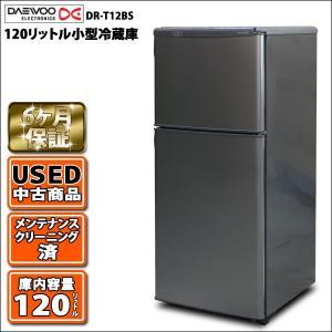 (中古)DAEWOO 小型冷蔵庫120リットル DR-T12BS(USED)|mtshopid