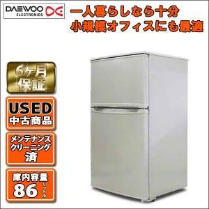 USED 小型冷蔵庫86リットル冷凍冷蔵庫 DRF-91FG (USED 中古)大宇DAEWOO|mtshopid