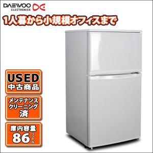 小型冷蔵庫86リットル冷凍冷蔵庫 DR-T90EW 大宇 DAEWOO(USED 中古)|mtshopid