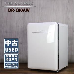 (中古)小型冷蔵庫79リットル DAEWOO レトロでカワイイ!一人暮らしの女子に人気!!DR-C80AW|mtshopid