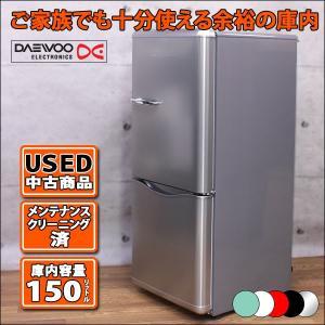 DR-C15AS DR-C15AM DR-C15AW DR-C15AR 150リットル小型冷蔵庫 年内製造〜二年落ち程度 DAEWOOノンフロン冷凍冷蔵庫 一人暮らし用 (中古 メンテ・クリーニング済)|mtshopid