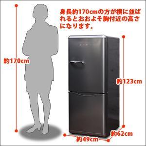 DR-C15AS DR-C15AM DR-C15AW DR-C15AR 150リットル小型冷蔵庫 年内製造〜二年落ち程度 DAEWOOノンフロン冷凍冷蔵庫 一人暮らし用 (中古 メンテ・クリーニング済)|mtshopid|06