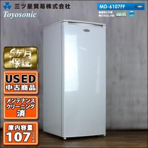 三ツ星貿易 Toyosonic 冷凍庫 107リットル アップライトフリーザー 107L MD-6107FF(中古 USED) |mtshopid