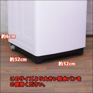DW-E60AB 6.0kg全自動洗濯機 Daewoo 年内製造〜2年落ち程度 (USED 中古 お買い得)|mtshopid|03