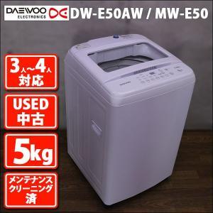 MW-E50 DW-E50AW 5.0kg全自動洗濯機 Daewoo 年内製造〜二年落ち程度(USED 中古 お買い得)|mtshopid