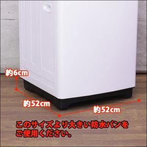MW-E50 DW-E50AW 5.0kg全自動洗濯機 Daewoo 年内製造〜二年落ち程度(USED 中古 お買い得) mtshopid 03