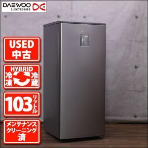 DR-K10AS DAEWOO ハイブリッド冷凍庫 103リットル フリーザー 103L 年内製造〜2年落ち程度(中古 USED) |mtshopid