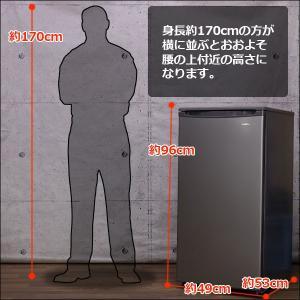 scancool 冷凍庫 85リットル 引き出し式 フリーザー 85L SKM-85(中古 USED) 年内製造〜2年落ち程度|mtshopid|03