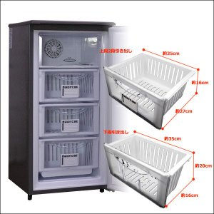 scancool 冷凍庫 85リットル 引き出し式 フリーザー 85L SKM-85(中古 USED) 年内製造〜2年落ち程度|mtshopid|04