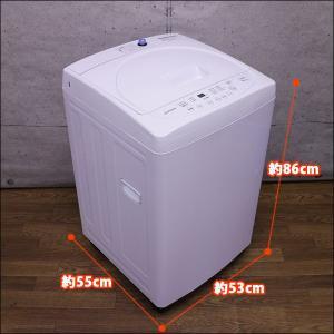 DW-S50AW 5.0kg全自動洗濯機 Daewoo 年内製造〜二年落ち程度(USED 中古 お買い得) mtshopid 03