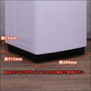DW-S50AW 5.0kg全自動洗濯機 Daewoo 年内製造〜二年落ち程度(USED 中古 お買い得) mtshopid 04