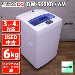 DW-S60KB 6.0kg全自動洗濯機 Daewoo 年内製造〜二年落ち程度(USED 中古 お買い得)|mtshopid