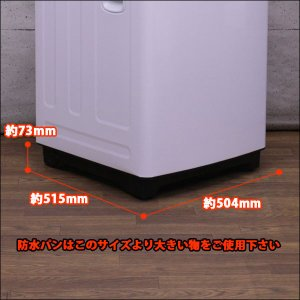 DW-S60KB 6.0kg全自動洗濯機 Daewoo 年内製造〜二年落ち程度(USED 中古 お買い得)|mtshopid|04