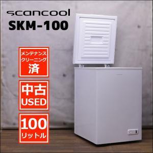 SKM-100 Scancool 上開き 100L 100リットル 冷凍庫 チェストフリーザー ストッカー (中古 USED)|mtshopid