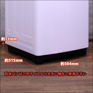 DW-S60AM 6.0kg全自動洗濯機 Daewoo 年内製造〜二年落ち程度(USED 中古 お買い得)|mtshopid|03
