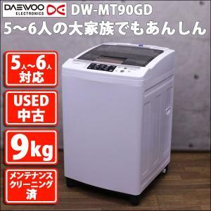 DW-90GD 9.0kg 全自動洗濯機 DAEWOO 今だけ価格 中古 年内製造〜2年落ち程度(中古 USED)|mtshopid