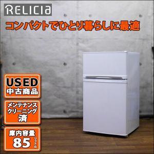 RR-90WA 小型冷蔵庫85リットル 冷凍冷蔵庫 東邦 レリシア TOHO RELICIa (USED 中古)|mtshopid