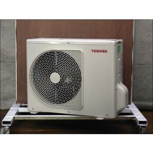 (中古 エアコン)東芝 2017年製 RAS-C225AD 100V 2.2kw 6畳 中古エアコン エアコン中古 壁掛 クーラー|mtshopid|02