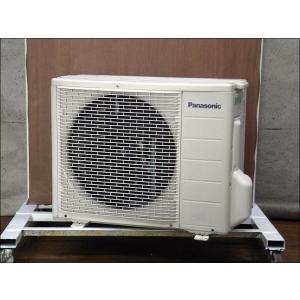 (中古 エアコン)パナソニック 2010年製 CS-220CFR-W 100V 2.2kw 6畳 中古エアコン エアコン中古 壁掛 クーラー|mtshopid|02