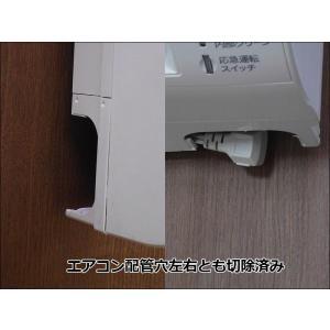 (中古 エアコン)三菱電機 2014年製 NSZ-E224-W 100V 2.2kw 6畳 中古エアコン エアコン中古 壁掛 クーラー|mtshopid|04