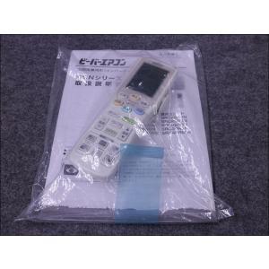 三菱重工 2012年製 SRK28RSN-W 自動お掃除機能付き 100V 2.8kw 10畳 中古エアコン エアコン中古 壁掛 クーラー|mtshopid|06