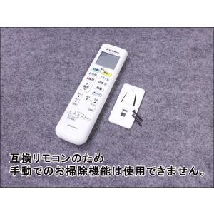 (中古 エアコン)ダイキン 2010年製 AN22LCS-W 自動お掃除機能付き 100V 2.2kw 6畳 中古エアコン エアコン中古 壁掛 クーラー|mtshopid|06