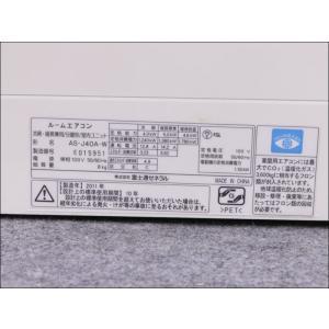 (中古 エアコン)富士通ゼネラル 2011年製 AS-J40A-W 100V 4.0kw 14畳 中古エアコン エアコン中古 壁掛 クーラー|mtshopid|03