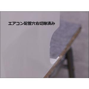 (中古 エアコン)富士通ゼネラル 2013年製 AS-J22C-W 100V 2.2kw 6畳 中古エアコン エアコン中古 壁掛 クーラー mtshopid 04
