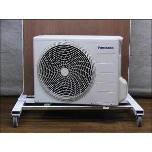 (中古 エアコン)パナソニック 2016年製 CS-EX226C-W 自動お掃除機能付き ECONAVI 100V 2.2kw 6畳 中古エアコン エアコン中古 壁掛 クーラー mtshopid 02