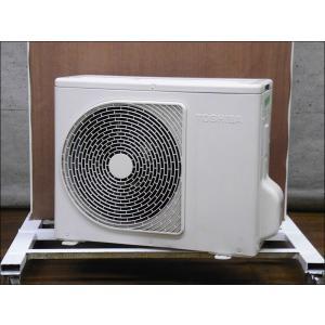 (中古 エアコン)東芝 2011年製 RAS-J221E8R(W) 自動お掃除機能付き 100V 2.2kw 6畳 中古エアコン エアコン中古 壁掛 クーラー|mtshopid|02