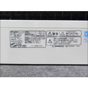 (中古 エアコン)三菱電機 2013年製 MSZ-HM223W 自動お掃除機能付き 霧ヶ峰 100V 2.2kw 6畳 中古エアコン エアコン中古 壁掛 クーラー|mtshopid|03