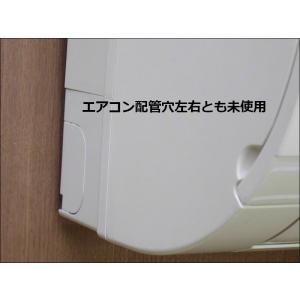 (中古 エアコン)三菱電機 2013年製 MSZ-HM223W 自動お掃除機能付き 霧ヶ峰 100V 2.2kw 6畳 中古エアコン エアコン中古 壁掛 クーラー|mtshopid|04