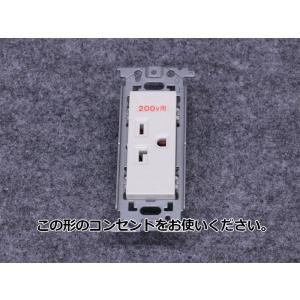 (中古 エアコン)シャープ 2011年製 AY-A50SX-W 自動お掃除機能付き 200V 5.0kw 16畳 中古エアコン エアコン中古 壁掛 クーラー|mtshopid|05