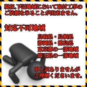 (中古 エアコン)シャープ 2011年製 AY-A50SX-W 自動お掃除機能付き 200V 5.0kw 16畳 中古エアコン エアコン中古 壁掛 クーラー|mtshopid|07