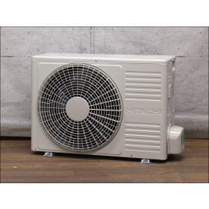(中古 エアコン)日立 2014年製 RAS-M22C(W) 自動お掃除機能付き 100V 2.2kw 6畳 中古エアコン エアコン中古 壁掛 クーラー mtshopid 02