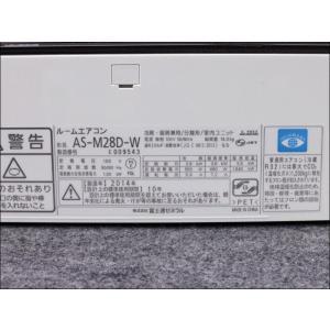 (中古 エアコン)富士通ゼネラル 2014年製 AS-M28D-W 自動お掃除機能付き 100V 2.8kw 10畳 中古エアコン エアコン中古 壁掛 クーラー|mtshopid|03