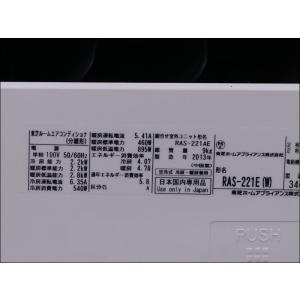 (中古 エアコン)東芝 2013年製 RAS-221E(W) 100V 2.2kw 6畳 中古エアコン エアコン中古 壁掛 クーラー|mtshopid|03