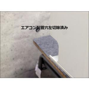 (中古 エアコン)東芝 2013年製 RAS-221E(W) 100V 2.2kw 6畳 中古エアコン エアコン中古 壁掛 クーラー|mtshopid|04
