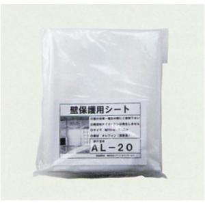 BBK 文化貿易工業 壁保護シート AL-20 mtshopid