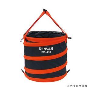 デンサン DENSAN びっくりバケツ BB-410|mtshopid
