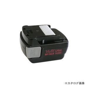 マーベル MARVEL バッテリーパック(リチウムイオン電池) BP-14LN|mtshopid