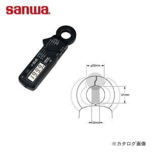三和電気計器 SANWA クランプメータ デジタルAC+DC+DMM 機能 DCM22AD|mtshopid