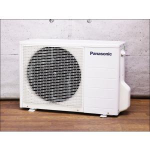 (中古 エアコン)パナソニック 2010年製 CS-280CXR-W 自動お掃除機能付き ECONAVI 100V 2.8kw 10畳 中古エアコン エアコン中古 壁掛 クーラー|mtshopid|02