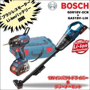 ボッシュ BOSCH バッテリーインパクトドライバー バッテリークリーナー セット 18V CoolPack mtshopid