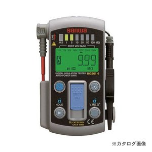 SANWA スマートスタイル7レンジ式デジタル絶縁抵抗計 HG561H|mtshopid