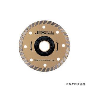 マーベル MARVEL ダイヤモンドカッター JDC-105|mtshopid