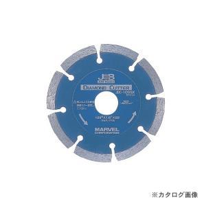 マーベル MARVEL ダイヤモンドカッター(セグメントタイプ) JDC-105SX|mtshopid