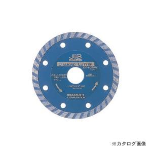 マーベル MARVEL ダイヤモンドカッター(ウェーブタイプ) JDC-105WX|mtshopid